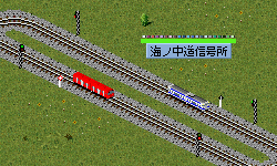 s_station64.png
