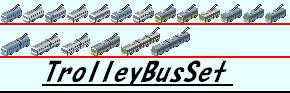 img-TrolleyBusSet-Left.PNG