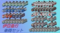 Izukyu_Train_set.png