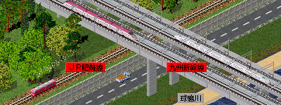 JRwq_SHINKANSEN-set_sample.png