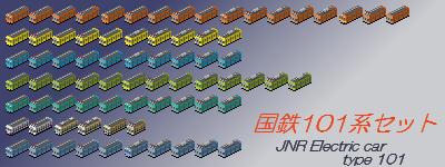 JNR_101set.png