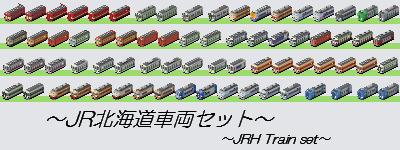 JRH_Train_set.png