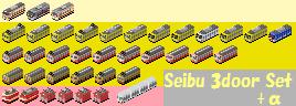 img-SeibuSet.png