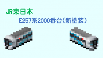 257-2k.png