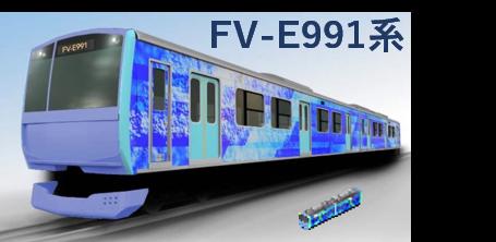 FV-E991.png