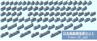 img-Type-Tram-JP_Set.png