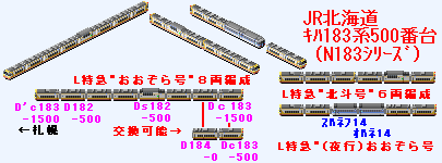 JRh_kiha183-500sample.PNG