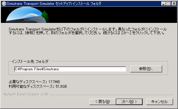 online-install-2.png