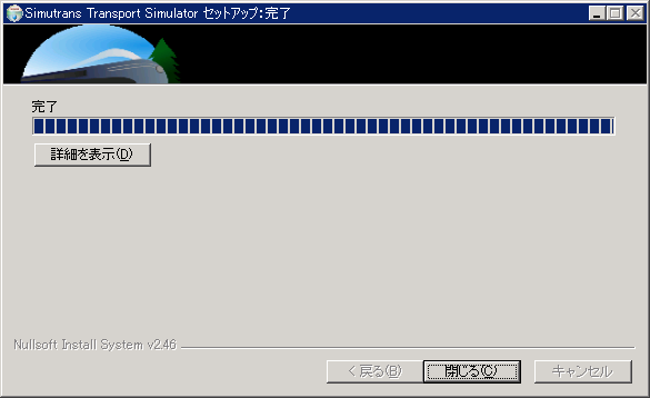 online-install-5.png
