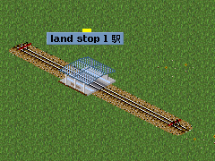 trainstop-construction03.png