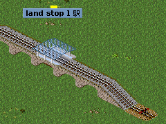 trainstop-construction06.png