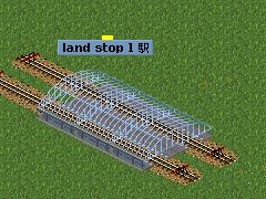 trainstop-construction07.png