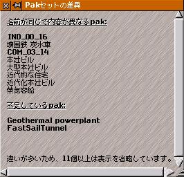 net_12.png