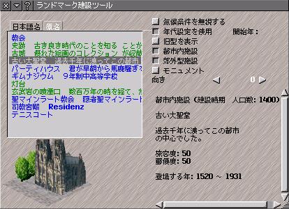 landmark_edit.png