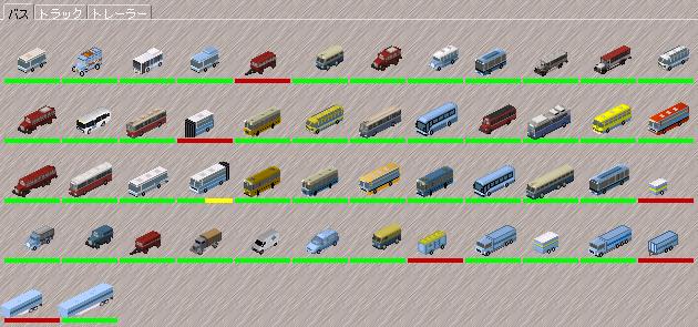 Pak128_2-1-0_Bus.png
