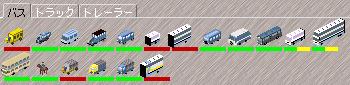 Pak64_111-2_Bus.png