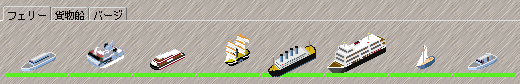 64_88063_ferry.png