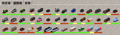 64_88063_engine.png