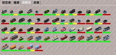 Pak64_120-1-2_Locomotive.png