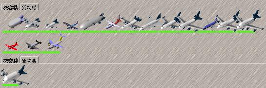 64_88063_plane.png
