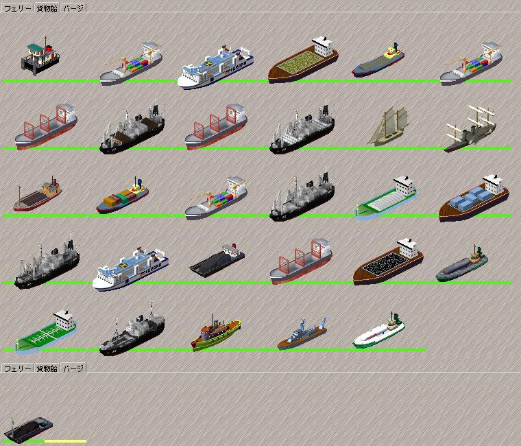 128_1-2-9c_ship.png