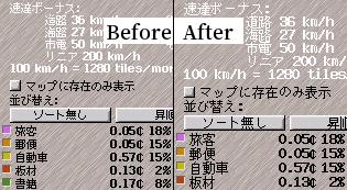 jp12pfont_sample.png