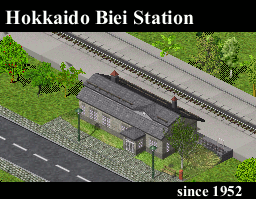 SS_JPN_Station_Biei.png