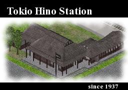 SS_JPN_Station_Hino.png