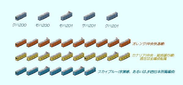201_set.png