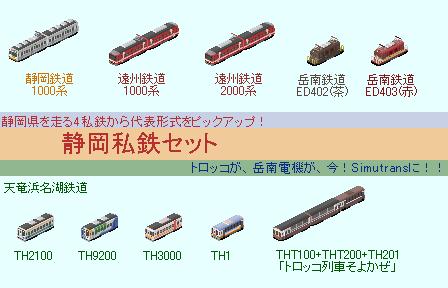 shizuoka.png
