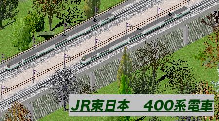 400Series V1C.png
