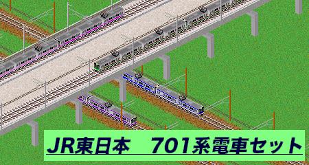 Touhoku701.png