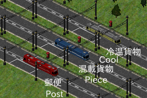 streetcargo_sample.png