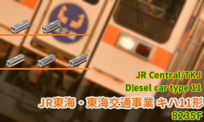 JRC_DC11set.png