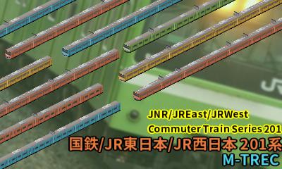 JNR_JRE_JRW_201_thumb.png