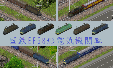 EF58SS.png