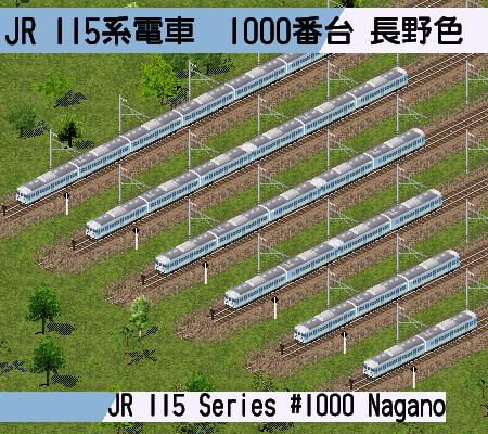115_1000_nano.png