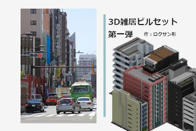3DV1-header.png