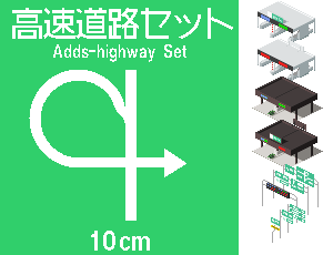 adds-highway_example_0_v2.0.1.PNG