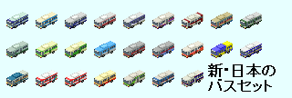 japan_city_bus_thumb.png