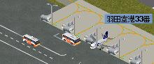 SS-Airport_Ramp_bus_pak.png