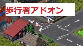 taitoru_rannar001.jpg