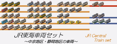 JRC_Train_set.png