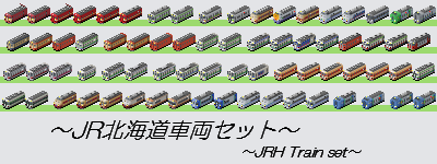 JRH_Train_set.png