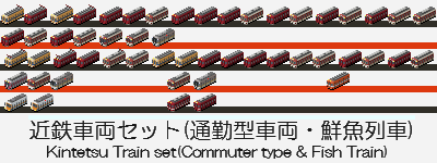 Kintetsu_Train_set_B.png