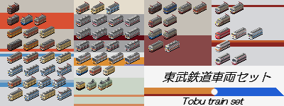 Tobu_Train_set.png