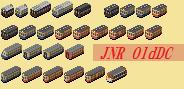 img-JNR_DC04_DC07-N.png