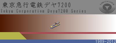 Deya7200_SS.png