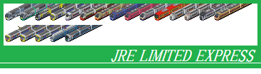img-JRE-LimitedExpress_add_vol3.png