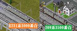 H_Hachikou-Line_set_SS.png